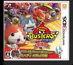 妖怪ウォッチ バスターズ 赤猫団 3DS cover (BYAJ)