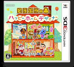 どうぶつの森 ハッピーホームデザイナー 3DS cover (EDHJ)