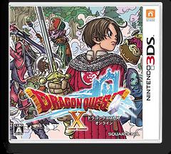 ドラゴンクエストX オンライン 3DS cover (KXNJ)