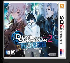 데빌 서바이버 2 브레이크 레코드 3DS cover (ADXK)