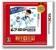 DECA SPORTA 3D SPORTS(デカスポルタ 3Dスポーツ) 3DS cover (ADEJ)