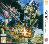 Monster Hunter 4G 3DS cover (BFGZ)