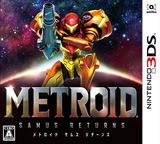 メトロイド サムスリターンズ 3DS cover (A9AJ)