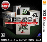 SIMPLEシリーズ for ニンテンドー3DS Vol.1 THE 麻雀 3DS cover (AAUJ)