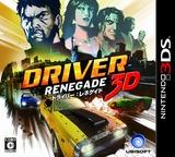 ドライバー:レネゲイド 3D 3DS cover (ADRJ)