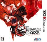 デビルサバイバー オーバークロック 3DS cover (ADVJ)