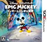 ディズニー エピックミッキー:ミッキーのふしぎな冒険 3DS cover (AECJ)
