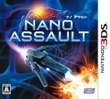 NANO ASSAULT 3DS cover (AN3J)