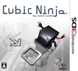 Cubic Ninja 3DS cover (AQNJ)