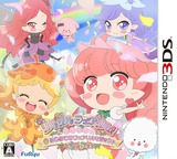 リルリルフェアリル キラキラ☆はじめてのフェアリルマジック♪ 3DS cover (AR8J)