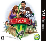 The Sims 3 - Pets 3DS cover (AS4J)