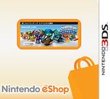 スカイランダーズ スパイロの大冒険 3DS cover (ASPJ)