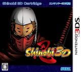 Shinobi 3D 3DS cover (ASVJ)