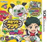 カミワザワンダ キラキラ一番街危機一髪! 3DS cover (AWFJ)