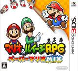 マリオ&ルイージRPG ペーパーマリオMIX 3DS cover (AYNJ)