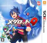 Medarot 9 - Kuwagata Ver. 3DS cover (BB9J)