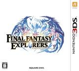 FINAL FANTASY EXPLORERS 3DS cover (BCEJ)