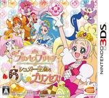 Go!プリンセスプリキュア シュガー王国と6人のプリンセス! 3DS cover (BG5J)
