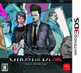 探偵 神宮寺三郎 GHOST OF THE DUSK 3DS cover (BG9J)