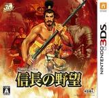 信長の野望 3DS cover (BNBJ)