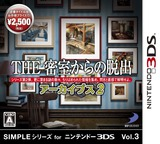 SIMPLEシリーズ for 3DS Vol.3 THE 密室からの脱出 アーカイブス2 3DS cover (BP3J)