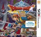 ドラゴンクエストVIII 空と海と大地と呪われし姫君 3DS cover (BQ8J)