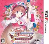 新・ロロナのアトリエ はじまりの物語 〜アーランドの錬金術士〜 3DS cover (BRAJ)