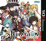 STELLA GLOW 3DS cover (BS3J)