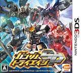 ガンダムトライエイジSP 3DS cover (BTAJ)