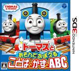 トーマスとあそんでおぼえる ことばとかずとABC 3DS cover (BTFJ)