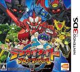 テンカイナイト ブレイブバトル 3DS cover (BTKJ)