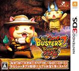 妖怪ウォッチバスターズ2 秘宝伝説バンバラヤー マグナム 3DS cover (BYMJ)