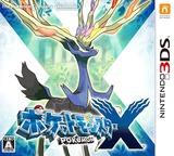 ポケットモンスター X 3DS cover (EKJJ)