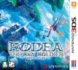 로 데아 더 스카이 솔져 3DS cover (AR6K)