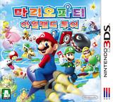 마리오 파티 아일랜드 투어 3DS cover (ATSK)