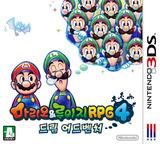 마리오&루이지 RPG 4 드림 어드벤처 3DS cover (AYMK)