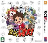 요괴 워치 3DS cover (AYWK)