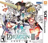 7th Dragon III Code: VFD 3DS cover (BD7E)