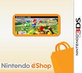 瑪利歐網球 公開賽 3DS cover (AGAW)
