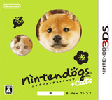 nintendogs + cats 柴 & Newフレンズ 3DS cover (ADAJ)