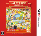 ご当地鉄道 〜ご当地キャラと日本全国の旅〜 3DS cover (BLTJ)