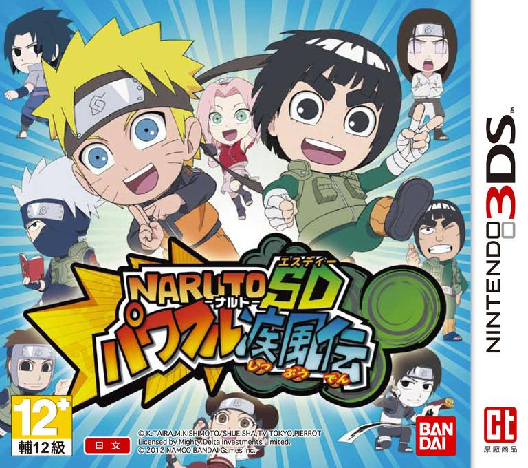 Naruto SD Powerful Shippuden 3DS coverHQ (AN4Z)