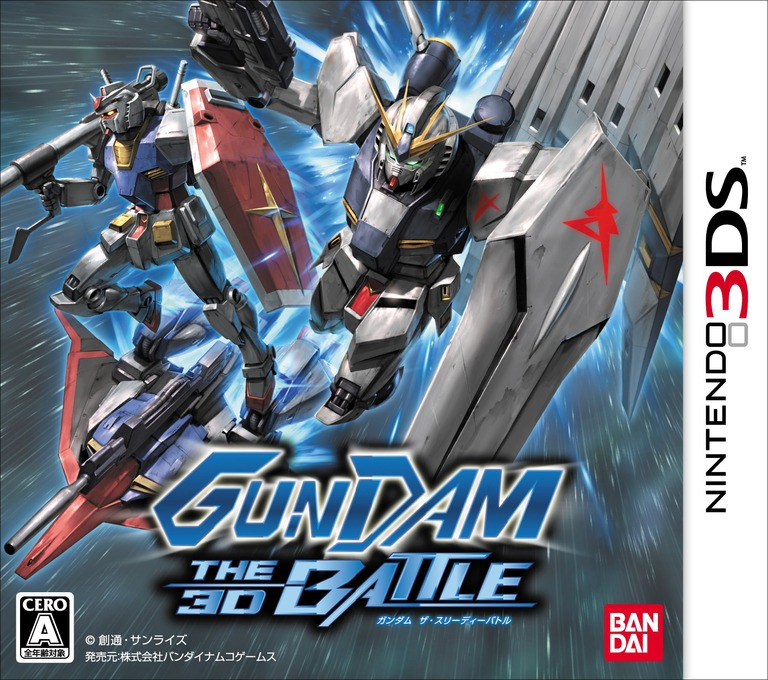 GUNDAM THE 3D BATTLE 3DS coverHQ (A78J)