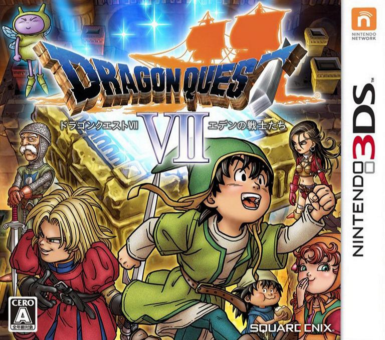 ドラゴンクエストVII エデンの戦士たち 3DS coverHQ (AD7J)