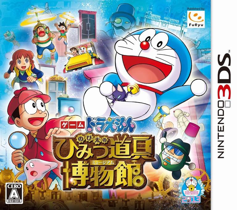 ドラえもん のび太のひみつ道具博物館 3DS coverHQ (AD9J)
