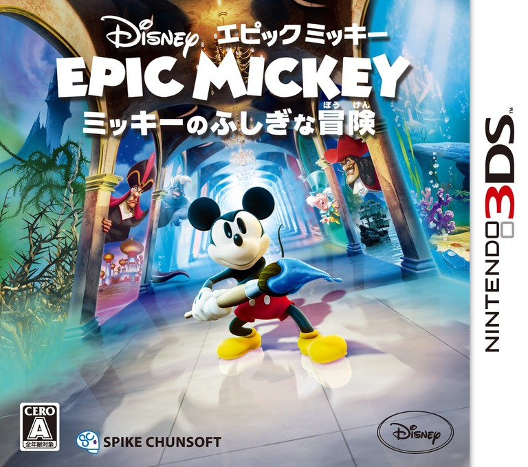 ディズニー エピックミッキー:ミッキーのふしぎな冒険 3DS coverHQ (AECJ)