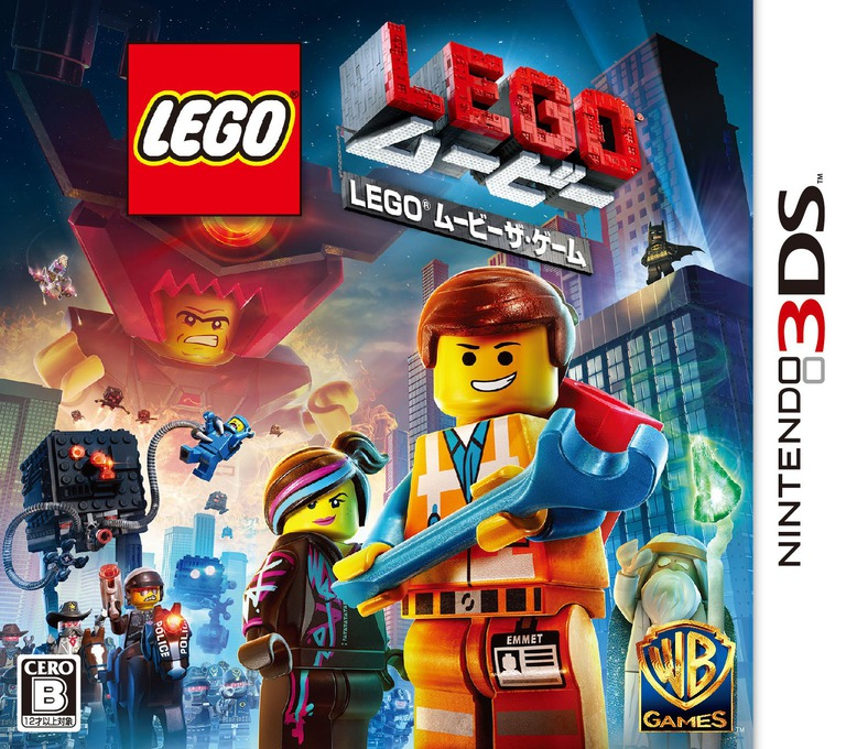 LEGO ムービー ザ・ゲーム 3DS coverHQ (AFJJ)