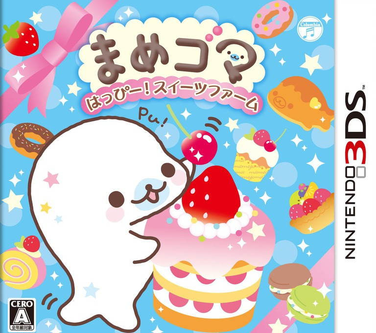まめゴマ はっぴー!スイーツファーム 3DS coverHQ (AGWJ)