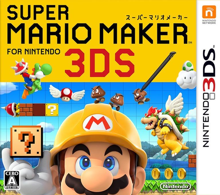 スーパーマリオメーカー for ニンテンドー3DS 3DS coverHQ (AJHJ)