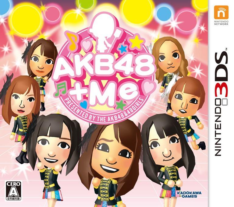 3DS coverHQ (AKBJ)